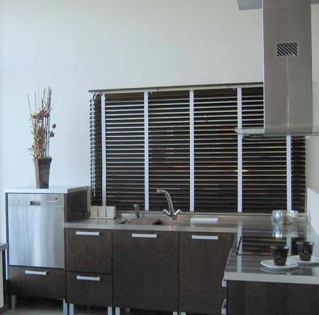 dark wood venetian blinds 50mm